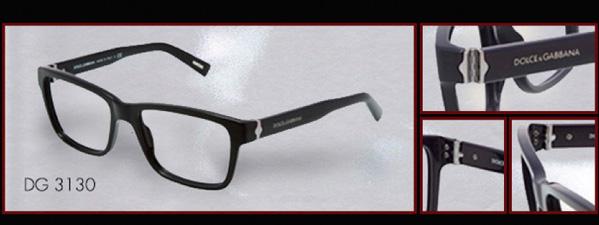 דולצה  משקפיים